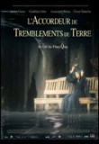 Accordeur de tremblements de terre (L')