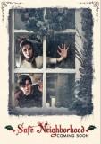 BETTER WATCH OUT: 1eres images du film d'horreur australien sélectionné à Neuchâtel