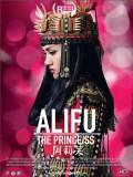 ALIFU, THE PRINCE/SS: 1eres belles images d'un film queer taïwanais