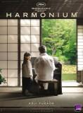 HARMONIUM: l'affiche officielle du drame puissant réalisé par le Japonais Koji Fukada