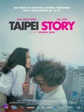 TAIPEI STORY: gros plan sur un inédit d'Edward Yang en salles mercredi