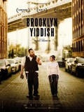 Festival de Deauville: Brooklyn Yiddish