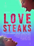 Festival des Inédits: Love Steaks