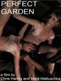 Critique de Etrange Festival: Perfect Garden de Chris Haring :: Etrange Festival: Perfect Garden